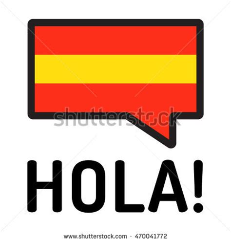 Useful Phrases for Spanish Essays CourseNotes